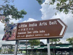 Sign reading Little India Arts Belt